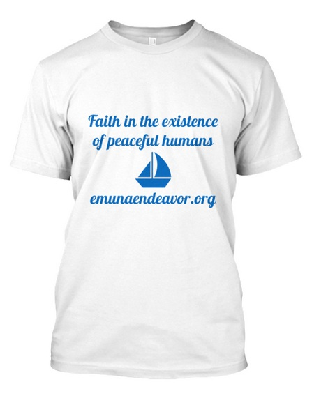 http://teespring.com/emuna1 a minimum of 10 need to be ordered by Jan 30, 2015 in order to get our share of the funds. Thanks for your support!